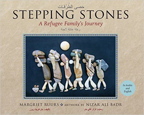 stepping-stones