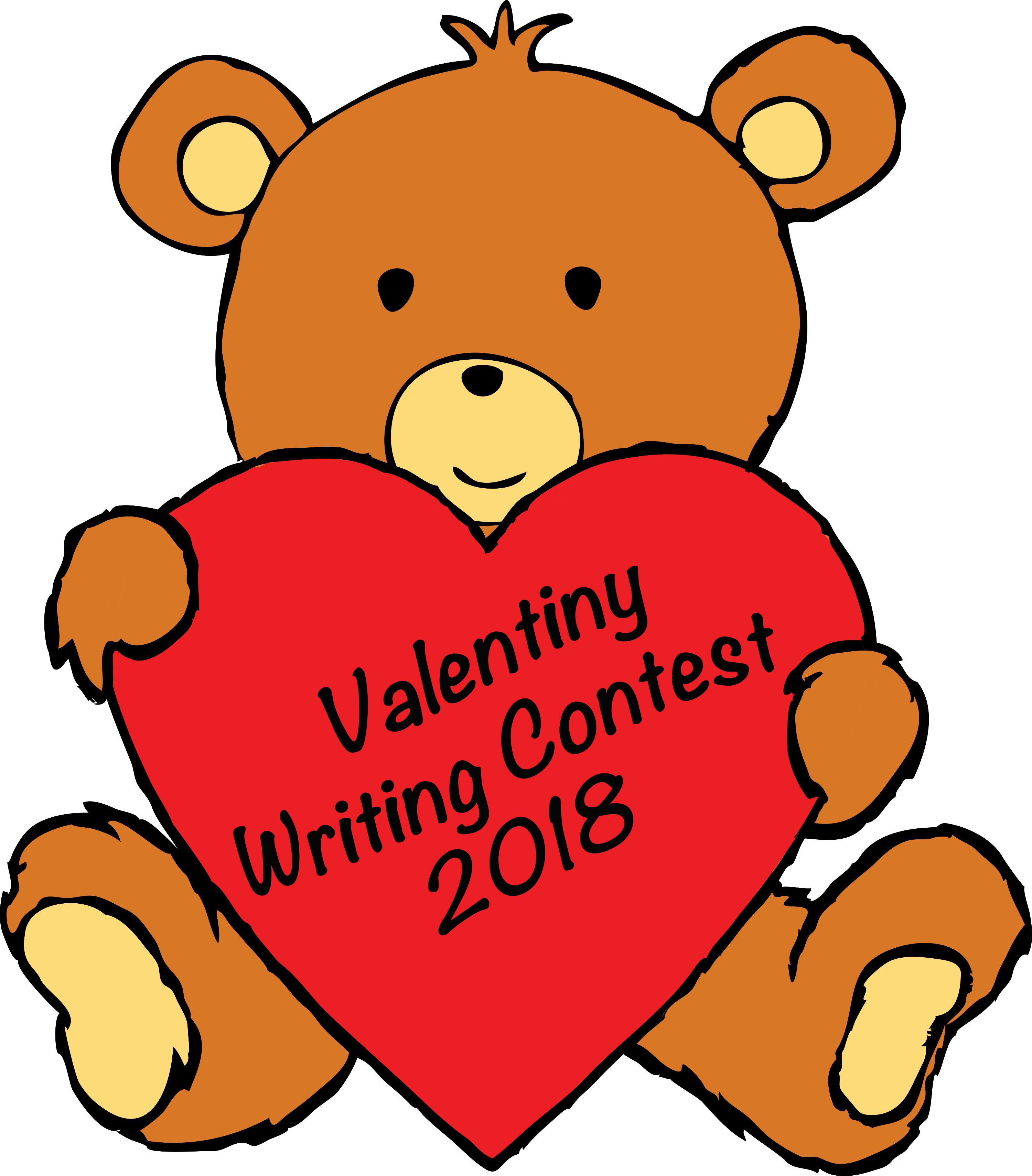 Valentiny Writing Contest 2018